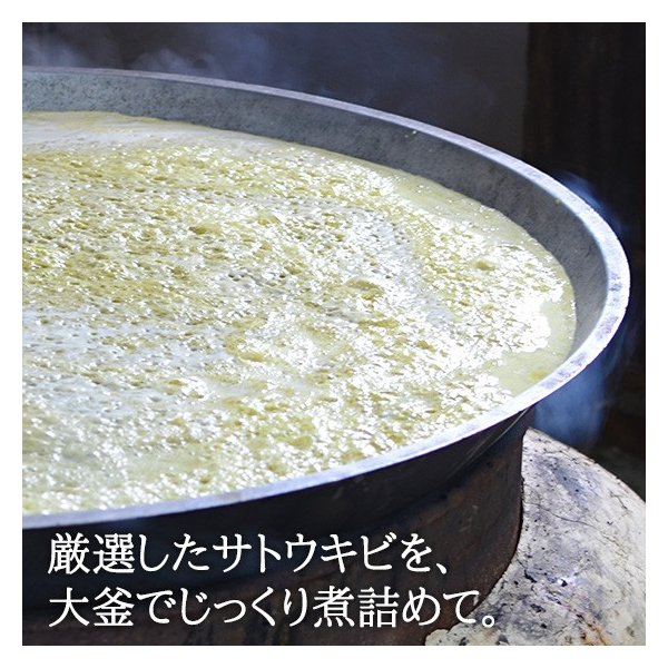 黒糖蜜 さとうきび純度100%の無添加 黒蜜 沖縄産 jonetsukokuto 06