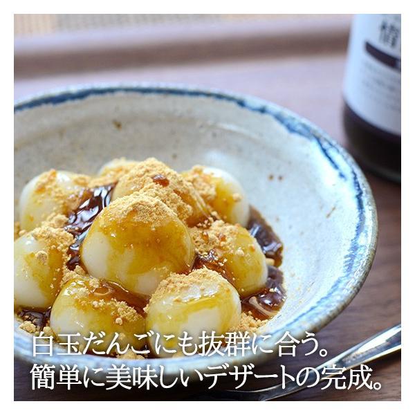 黒糖蜜 200ml×6本 サトウキビ100% 無添加の黒糖蜜 黒蜜 送料無料|jonetsukokuto|03