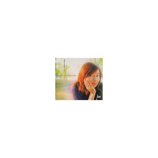 LEANING FORWARD/チヒロ・ヤマナカ・トリオ[DVD]【返品種別A】