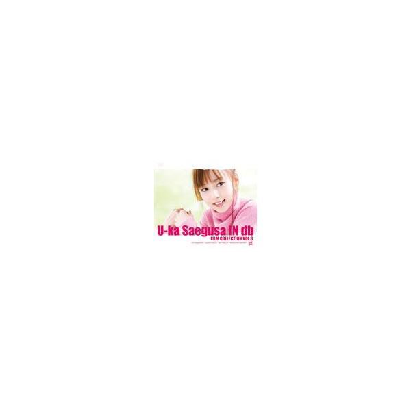U-kasaegusaINdbFILMCOLLECTIONVOL.3/三枝夕夏INdb DVD  返品種別A