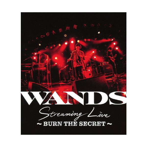 WANDS Streaming Live 〜BURN THE SECRET〜/WANDS[Blu-ray]【返品種別A】