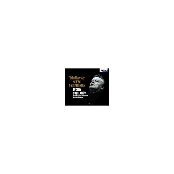 チャイコフスキー:交響曲全集/スヴェトラーノフ(エフゲニ),ロシア国立交響楽団[CD]【返品種別A】