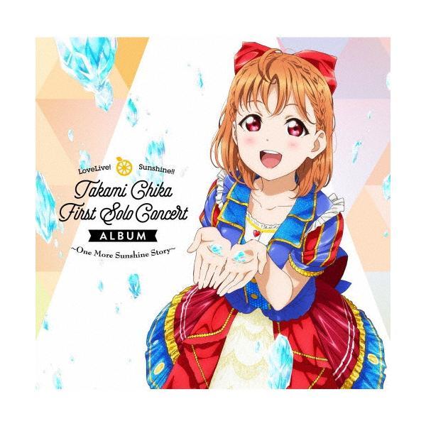 [初回仕様]LoveLive! Sunshine!! Takami Chika First Solo Concert Album/高海千歌(伊波杏樹)from Aqours[CD]【返品種別A】