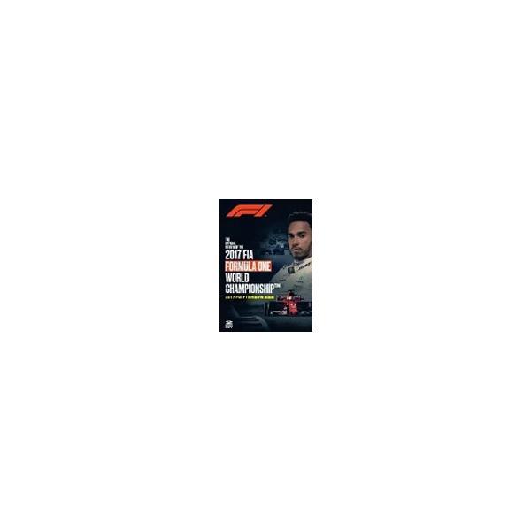 2017 FIA F1 世界選手権 総集編 DVD版/モーター・スポーツ[DVD]【返品種別A】