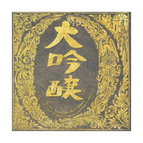 大吟醸/中島みゆき[CD]【返品種別A】