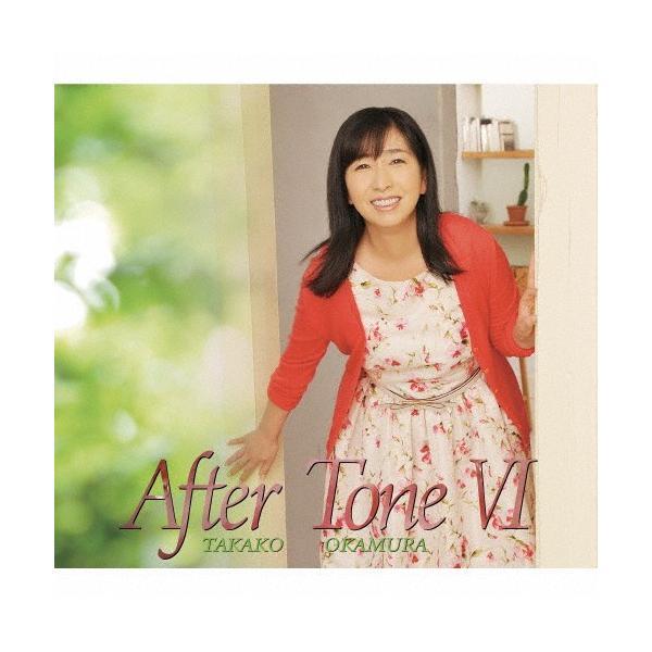 AfterToneVI/岡村孝子 CD  返品種別A