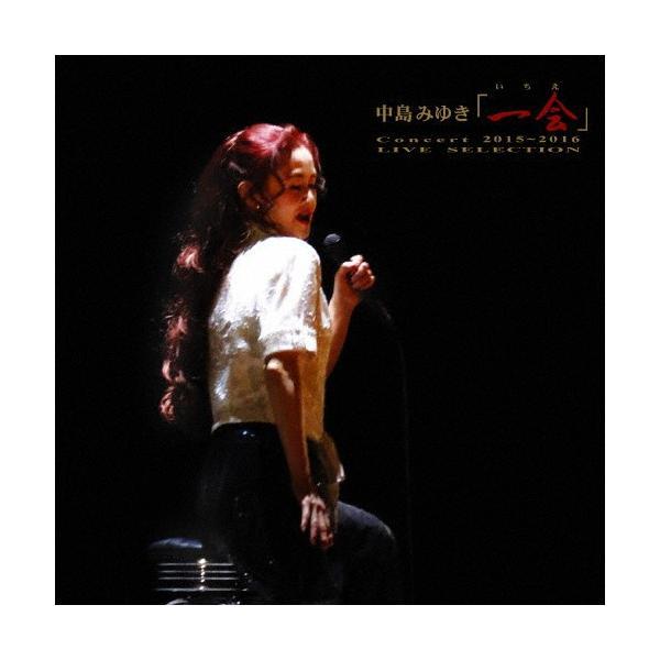 中島みゆきConcert「一会」2015〜2016-LIVESELECTION-/中島みゆき CD  返品種別A