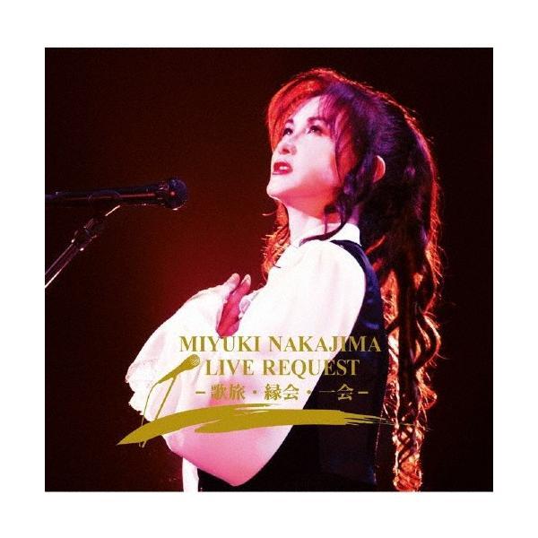 枚数    盤 中島みゆきライブリクエスト‐歌旅・縁会・一会‐(初回盤)/中島みゆき CD+DVD  返品種別A