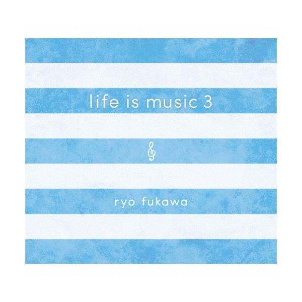 life is music 3/ryo fukawa[CD]【返品種別A】
