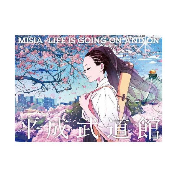 MISIA平成武道館LIFEISGOINGONANDON Blu-ray /MISIA Blu-ray  返品種別A