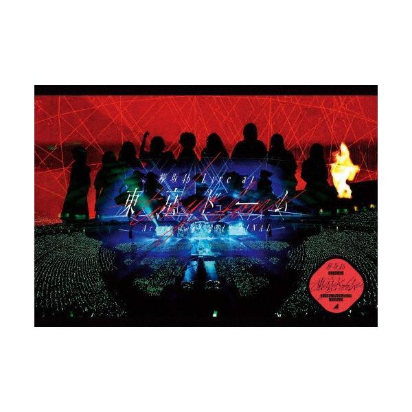 欅坂46 LIVE at 東京ドーム 〜ARENA TOUR 2019 FINAL〜/欅坂46[DVD]【返品種別A】