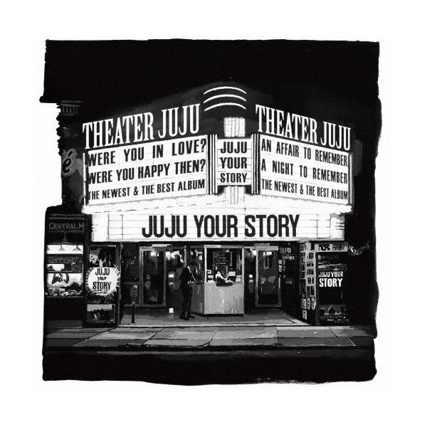 [枚数限定][限定盤]YOUR STORY(初回生産限定盤)/JUJU[CD+DVD]【返品種別A】