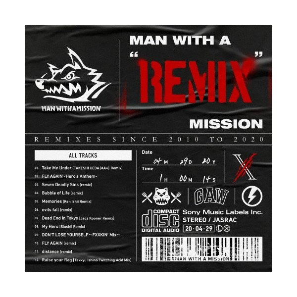 """MAN WITH A""""REMIX""""MISSION/MAN WITH A MISSION[CD]【返品種別A】"""