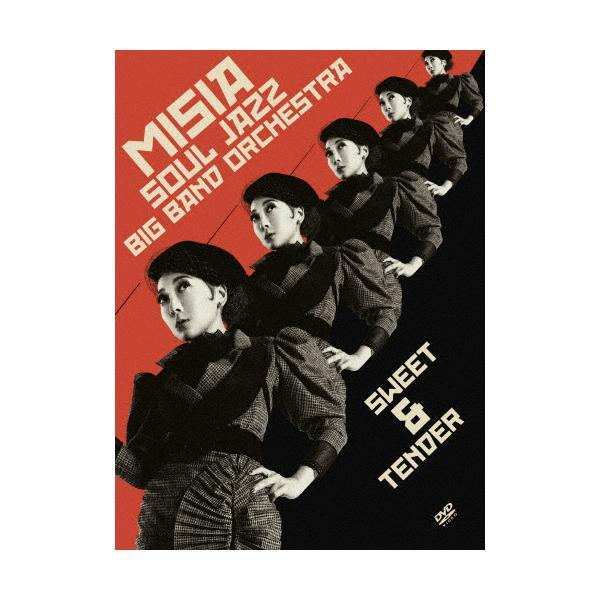 MISIASOULJAZZBIGBANDORCHESTRASWEET&TENDER DVD /MISIA DVD  返品種別A
