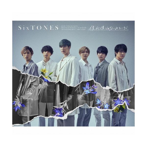 [枚数限定][限定盤][先着特典付]僕が僕じゃないみたいだ(初回盤B)【CD+DVD】/SixTONES[CD+DVD]【返品種別A】の画像