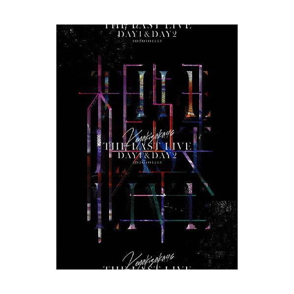[枚数限定][限定版][Joshinオリジナル特典付]THE LAST LIVE -DAY1 & DAY2-(3Blu-ray)【完全生産限定盤】/欅坂46[Blu-ray]【返品種別A】