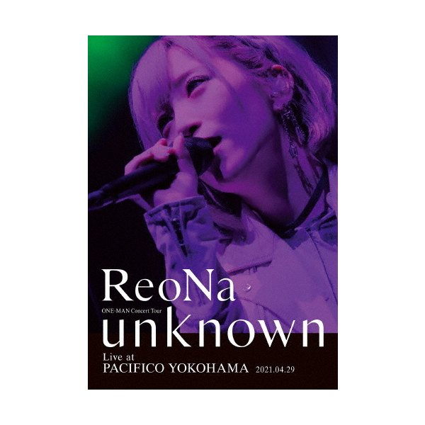 "[枚数限定][限定版]ReoNa ONE-MAN Concert Tour""unknown""Live at PACIFICO YOKOHAMA(初回生産限定盤)/ReoNa[DVD]【返品種別A】"