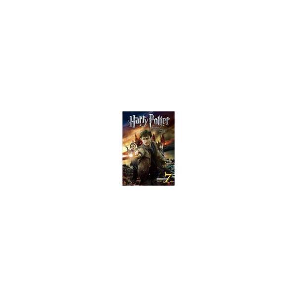 [枚数限定]ハリー・ポッターと死の秘宝 PART 2/ダニエル・ラドクリフ[DVD]【返品種別A】