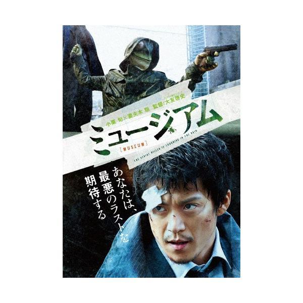 ミュージアム DVD/小栗旬[DVD]【返品種別A】