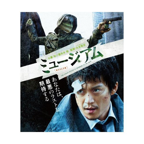 [枚数限定]ミュージアム Blu-ray/小栗旬[Blu-ray]【返品種別A】