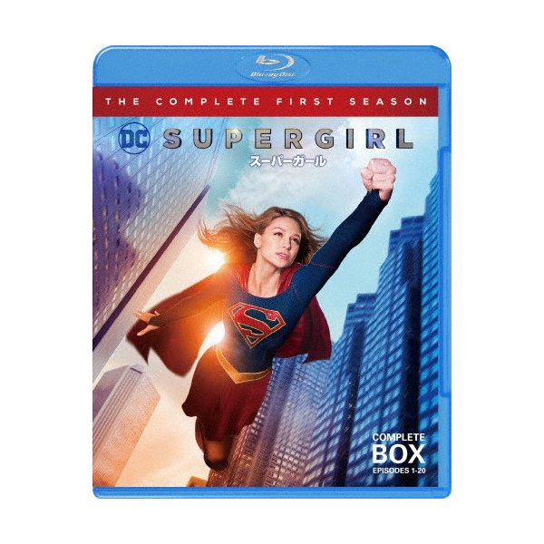 SUPERGIRL/スーパーガール〈ファースト・シーズン〉コンプリート・セット/メリッサ・ブノワ Blu-ray  返品種別A