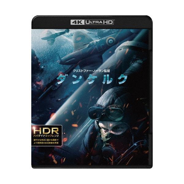 [枚数限定][限定版]【初回限定生産】ダンケルク アルティメット・エディション<4K ULTRA HD&ブルーレイセット>[Blu-ray]【返品種別A】