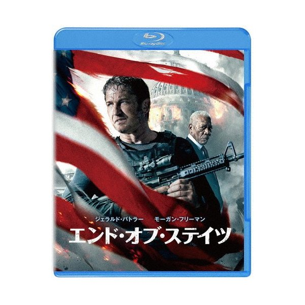 エンド・オブ・ステイツ ブルーレイ&DVDセット/ジェラルド・バトラー[Blu-ray]【返品種別A】