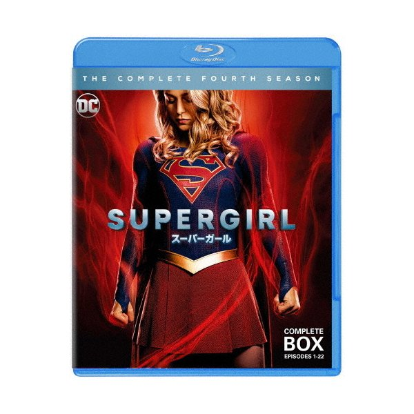 SUPERGIRL/スーパーガール<フォース>コンプリート・セット/メリッサ・ブノワ Blu-ray  返品種別A