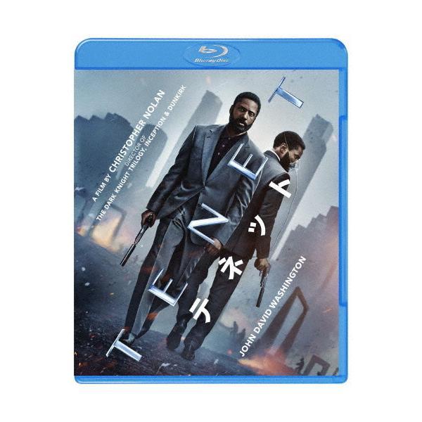 TENET テネット ブルーレイ&DVDセット(ボーナス・ディスク付)/ジョン・デイビッド・ワシントン[Blu-ray]【返品種別A】