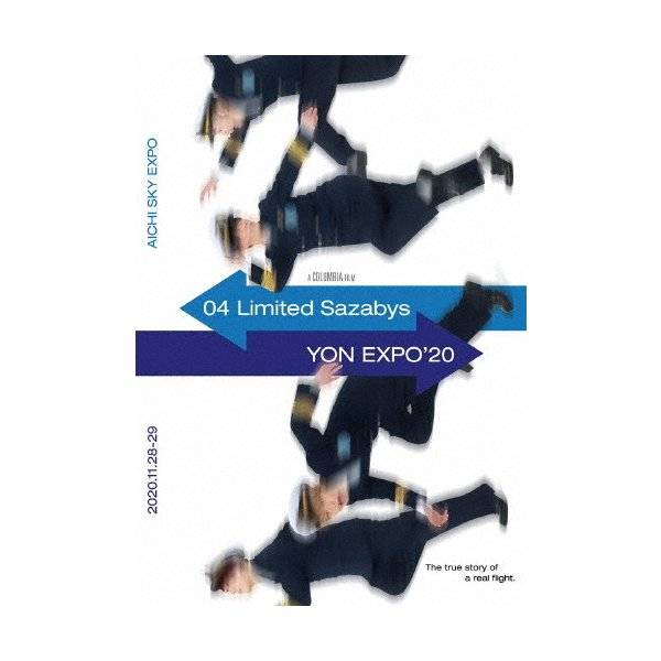 YON EXPO'20/04 Limited Sazabys[DVD]【返品種別A】