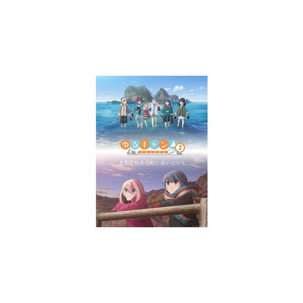 『ゆるキャン△ SEASON2』 第1巻 Blu-ray/アニメーション[Blu-ray]【返品種別A】