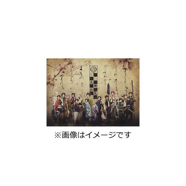 ミュージカル『刀剣乱舞』歌合 乱舞狂乱 2019【DVD】/ミュージカル『刀剣乱舞』[DVD]【返品種別A】