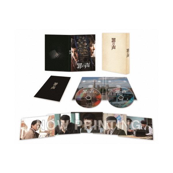 罪の声 豪華版Blu-ray/小栗旬,星野源[Blu-ray]【返品種別A】