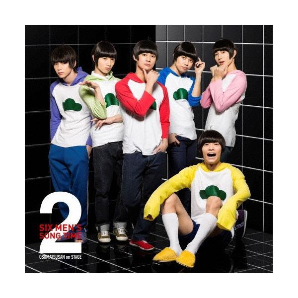 舞台 おそ松さんon STAGE 〜SIX MEN'S SONG TIME2〜/演劇・ミュージカル[CD]【返品種別A】