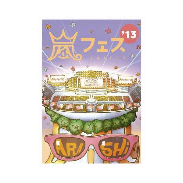 [枚数限定]ARASHI アラフェス'13 NATIONAL STADIUM 2013【DVD】/嵐[DVD]【返品種別A】