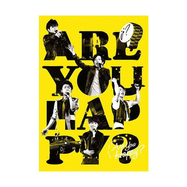 ARASHI LIVE TOUR 2016-2017 Are You Happy?(DVD/通常盤)/嵐[DVD]【返品種別A】