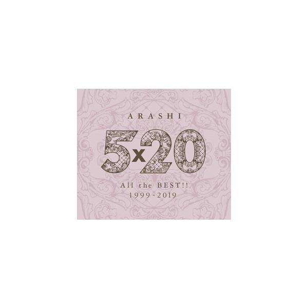 5×20 All the BEST!!1999-2019(通常盤)【4CD】/嵐[CD]【返品種別A】の画像