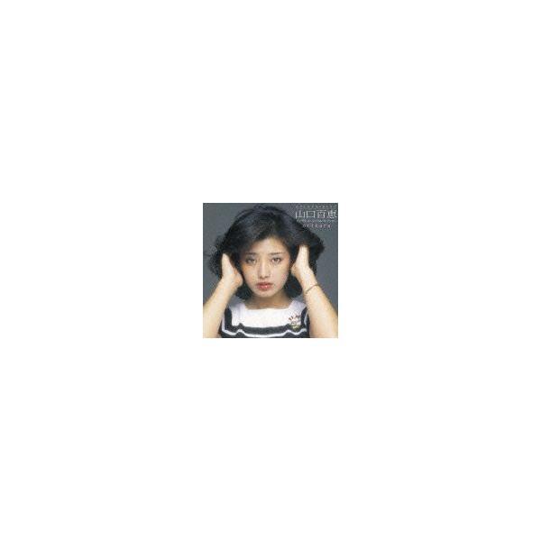 GOLDEN☆BEST orikara 山口百恵 コンプリート・シングルコレクション/山口百恵[CD]【返品種別A】