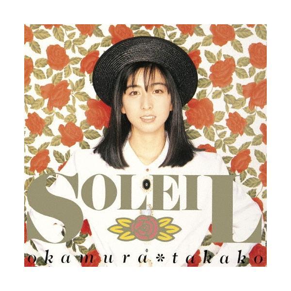 SOLEIL/岡村孝子 Blu-specCD2  返品種別A