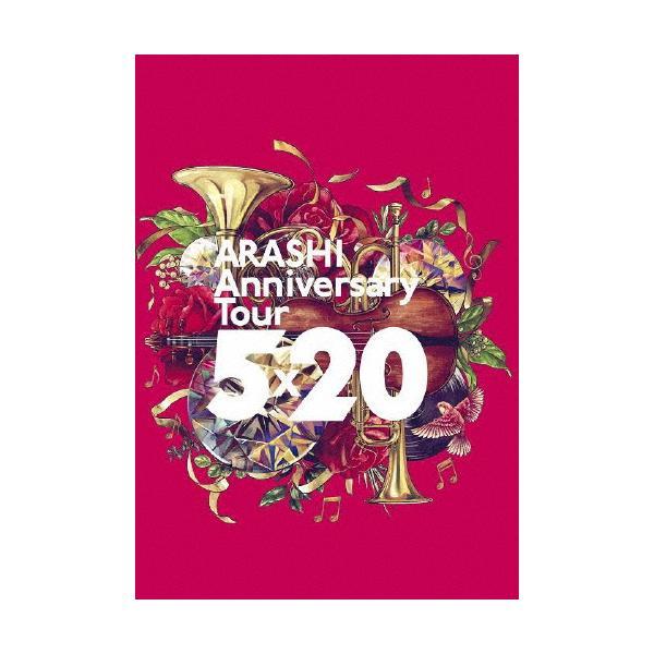 ARASHI Anniversary Tour 5×20(通常盤)【DVD】/嵐[DVD]【返品種別A】