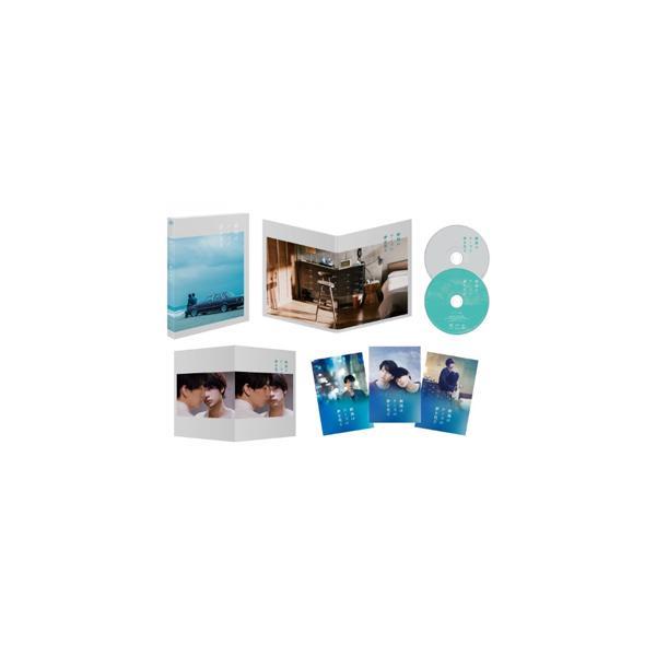 窮鼠はチーズの夢を見る DVD 豪華版/大倉忠義[DVD]【返品種別A】