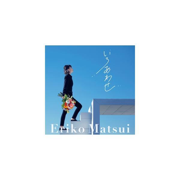 「松井恵理子のにじらじっ!」エンディングテーマCD「いろあわせ」/松井恵理子[CD]【返品種別A】