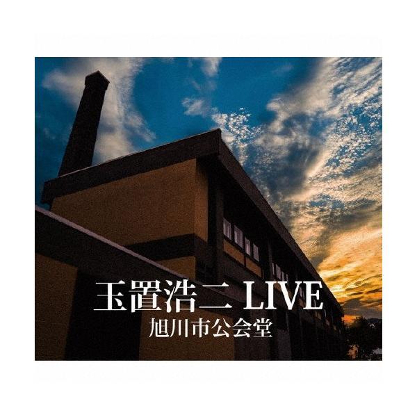 玉置浩二LIVE旭川市公会堂/玉置浩二 CD  返品種別A