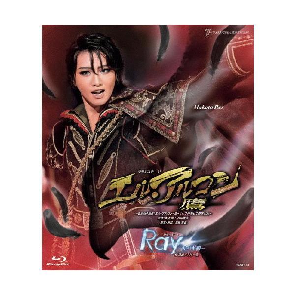 『エル・アルコン―鷹―』『Ray―星の光線―』/宝塚歌劇団星組[Blu-ray]【返品種別A】