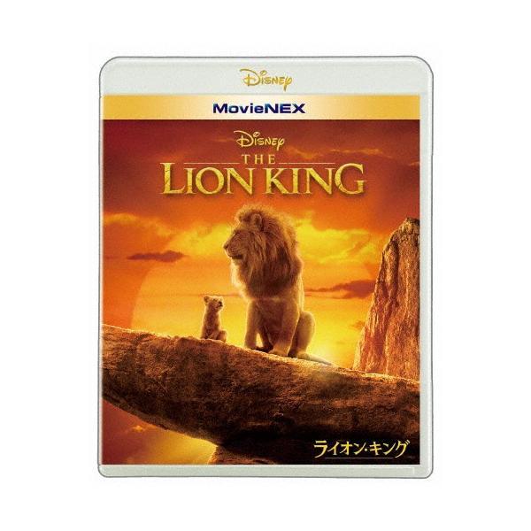 [枚数限定]ライオン・キング MovieNEX【Blu-ray+DVD】/ドナルド・グローヴァー[Blu-ray]【返品種別A】