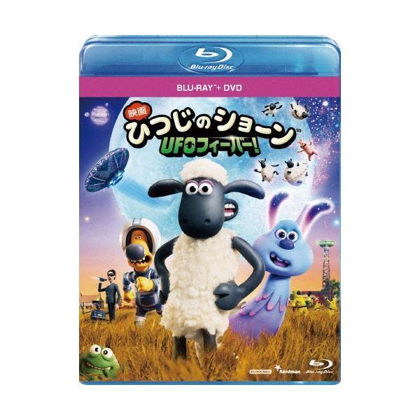 ひつじのショーン UFOフィーバー! ブルーレイディスク+DVDセット/アニメーション[Blu-ray]【返品種別A】