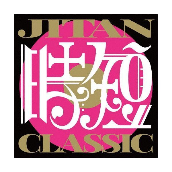 JITAN CLASSIC/TSUKEMEN[CD]【返品種別A】