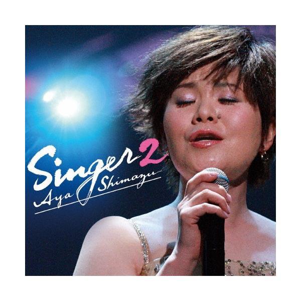 SINGER2/島津亜矢 CD  返品種別A