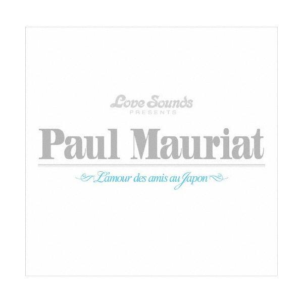 ポール・モーリアのすべて〜日本が愛したベスト50曲/ポール・モーリア SHM-CD  返品種別A