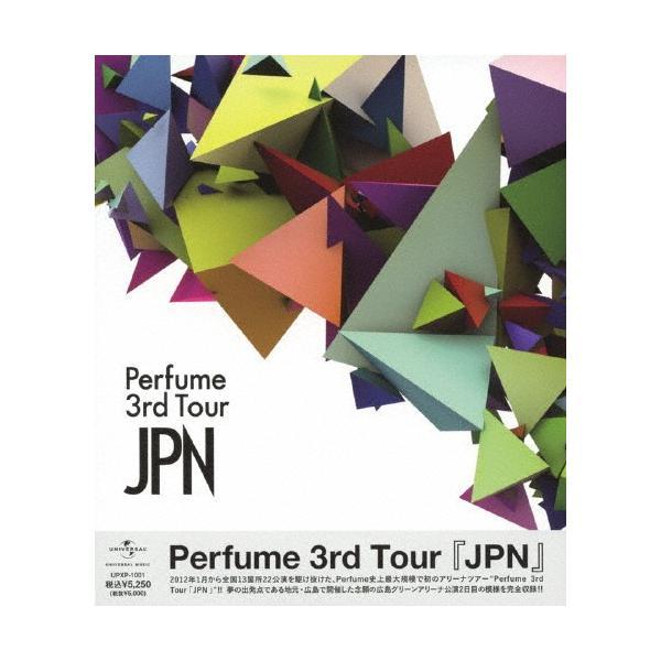 Perfume 3rd Tour「JPN」(Blu-ray Disc) / (Blu-ray) UPXP-1001